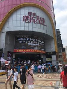 兴宁区-裕丰商场二层旺铺出租,2500每月!