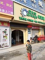 雍华庭小区2号商铺出租
