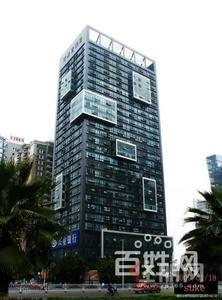 青秀区-业主直租五香广场旁现代国际写字楼
