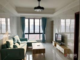 玉东新区 精装1房公寓出租 配套齐全 拎包入住