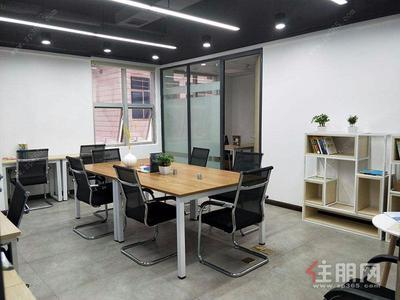 金湖广场-独立微型办公室2/3/4人间,正规写字楼,租期灵活,办公配套齐全