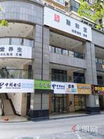 东盟商务区五洲国际临街商铺