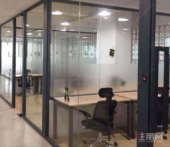 金湖广场-月租1300元/独立办公室4人间,配套会议室,正规写字楼