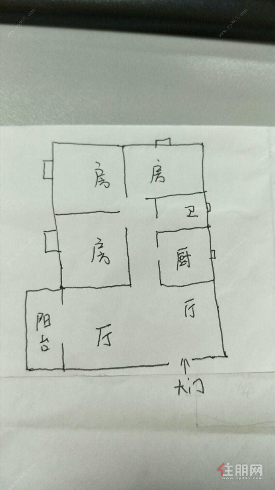 江南萬達旁  榮耀江南 精裝3房 配齊出租 2800 真實房