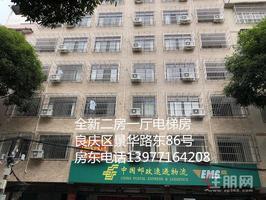 房东直租全新二房一厅电梯房,距地铁出口700米 月租980