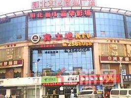 柳北文化商业广场门面出租