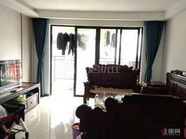 阳光城丽景湾4室2厅2卫126.0平米
