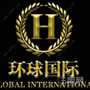 浦北县-环球国际客服19995999373