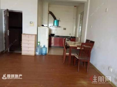 东盟商务区,急租凤岭南苹果园3房,拎包入住,有钥匙