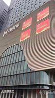 五象新区总部基地,航洋城毛坯写字楼出租