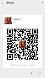 七星桃源-皇冠正网开户17122632000