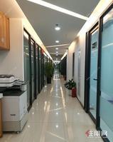 青秀东盟财经中心写字楼1000平,豪华装修,两层
