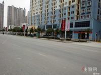 兴宁区金川路大型住宅小区底层临街商铺