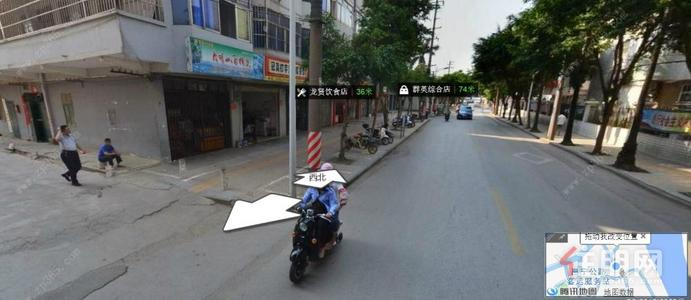 邕寧區-蒲廟紅星路政府車隊旁一房一廳