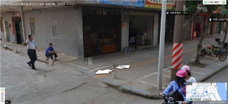 蒲庙红星路农行旁新装修商铺招租