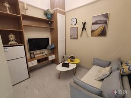 总部基地就近上班舒适小窝精致装修一居室急租,拎包入住!