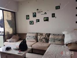 新民地铁 口旁 七星桃源路 麒麟山 精装一房一厅 整洁舒适