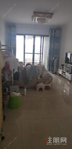 平乐大道-良庆区平乐大道绿地国际花都3房84.02平米2200元/月