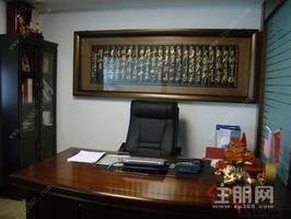 急出租会展航洋城C座32楼3211-3212房豪华写字楼(拎包可办公)
