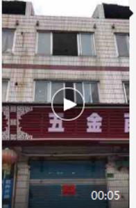 岑溪市-两广批发市场临街旺铺转