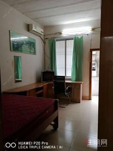 朝陽中心-蘇州路8號運德集團宿舍區兩房廳出租