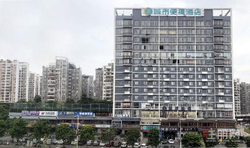 凤岭北-枫林路6号写字楼招租