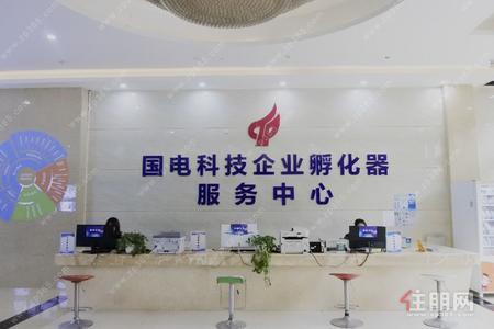 高新区-南宁能创业能申请补贴的办公室出租