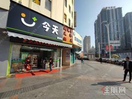 朝阳火车站地铁口公交站连锁便利店转让仅4万月租7300