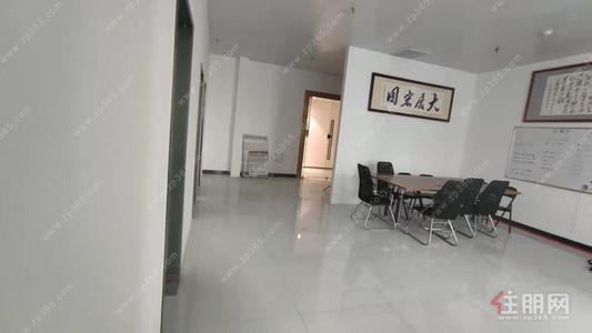 五象大道-良庆总部基地五象航洋城 纯写字楼92平米
