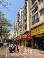 江南區圭貝路1號臨街商鋪出租