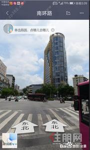 新民路-广西源城投资大厦B座写字楼出租
