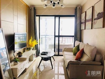 龍崗大道-合景天峻 精裝兩房  高層 家具家電齊全 拎包入住