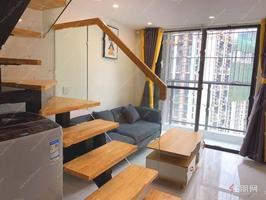 地铁旁总部基地天誉城复式公寓公寓 都市温馨风随时看随时住