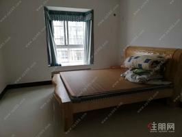 武鸣里建、侨光路98号、大地明珠 3室2厅2卫 1500元/月