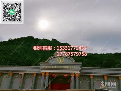 港南区-小勐-拉银河-国-际点击部电话——15331772462