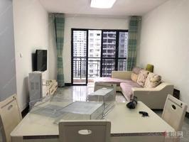 总部基地,地铁口3号线2房,配齐出租,拎包入住,江悦蓝湾,