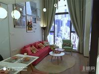 五象新區,三中旁(華潤二十四城)復式公寓,地鐵3號線