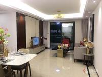 中国铁建·凤岭国际城 ,靠滨江公园,学校:规划3所小学、2所中学
