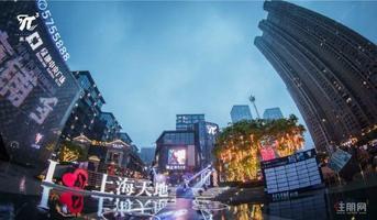 青秀万达商圈(绿地中央广场)上海天地,现团购总价免10万