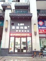 凤岭南《常青藤商铺》45平60万,首付40万即可,带租约,新城悦隽江山,东方广场附近