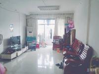 荣宝华商城68万 80平2房 限时出售 2号地铁旁