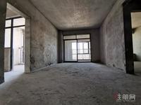 火车站旁45中 正江景毛坯2房 首付30万可以入住 电梯房双阳台
