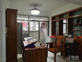 白沙大道 都市江南 大3房 123平 仅售105万