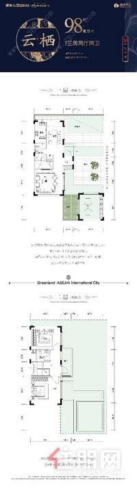 绿地东盟国际城,匠心打造98平小型别墅,双地铁口、
