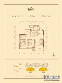 文华中学隔壁 单价12500 全新毛坯3房 可按揭可公积金