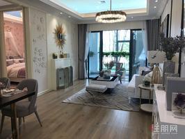 万达茂商圈+中铁天地明珠旁品质板楼精装房低首付25万,低月供