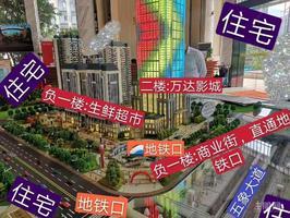 五象总部基地+江水源新能源+中央空调+【DK国际】+3/4号线地铁+五象航洋城