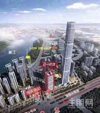 五象新区天誉城公寓28-58平全能LOFT5.09米层高买一层得两层