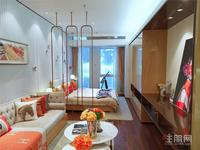 青秀区凤岭北,(联发派)平层公寓,准现房,配套成熟