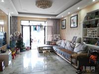 凤岭山语城精装三房出售 采光好 装修好 环境好 學区好 保养好